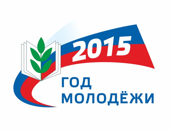 youth2015