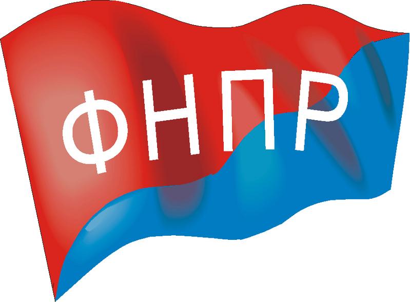 Представители МОТ и ФНПР приедут в Алтайский край